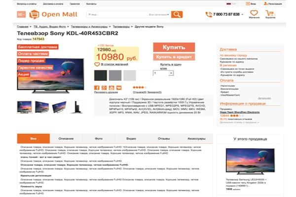 Openmall официальный смеситель grohe eurosmart cosmo